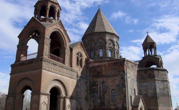 Армения Армения Армения