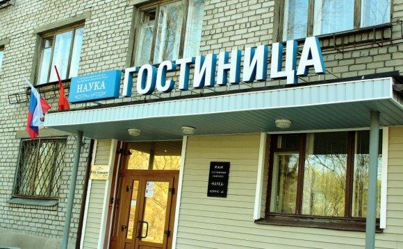 Гостиница Наука , Санкт