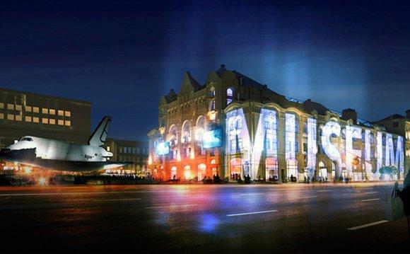 музеи и выставки в Москве